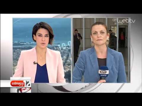 Ένοχοι 22 από τους 54 κατηγορούμενους για τα «μαύρα» ταμεία της Siemens | 19/11/2019 | ΕΡΤ