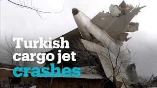 Turkish cargo crash