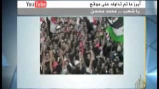 تحميل اغاني يا شعب.. محمد محسن MP3