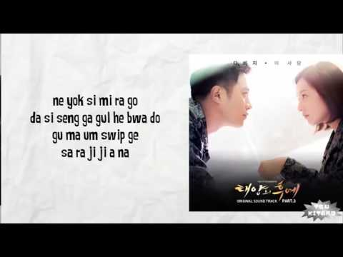 Davichi  (lirik) OST Descendants Of The Sun Mp3
