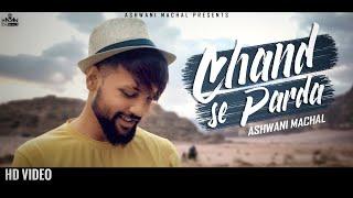 Chand-Se-Parda-Kijiye-Lyrics-In-Hindi Image