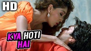 Kya Hoti Hai   Alka Yagnik, Kumar Sanu   Hadh 2001 Songs   Suman Ranganathan, Sharad Kapoor