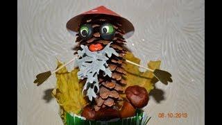 Старичок- лесовичок из еловой шишки.