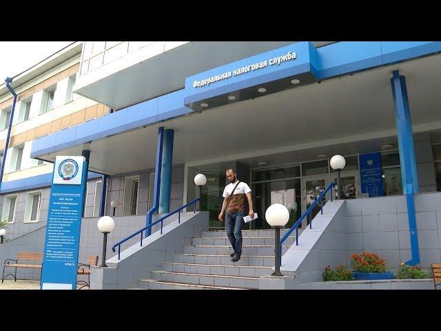 Ангарчане отдают долги по налогам