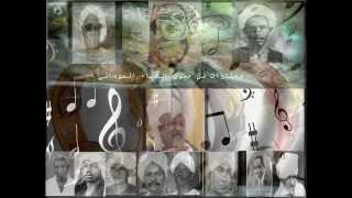 تحميل اغاني ميرغني المأمون وأحمد حسن جمعة - أندب حظي أم أمالي MP3