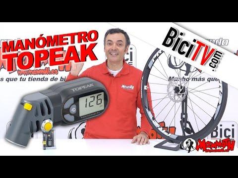 Cómo usar el manómetro Topeak para bicicleta