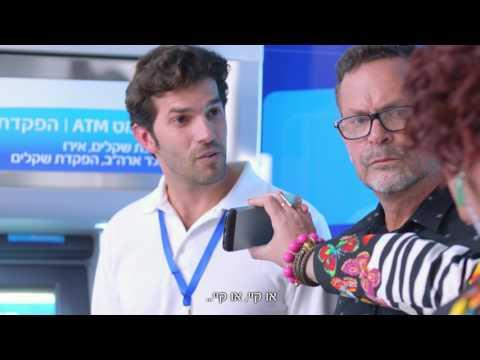 ישראל IL - מדריך דיגיטלי