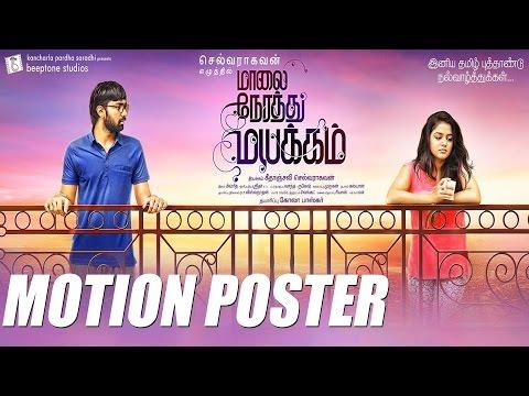 Maalai Naerathu Mayakkam Motion Poster || Gitanjali Selvaraghavan, Selvaraghavan, Balakrishna
