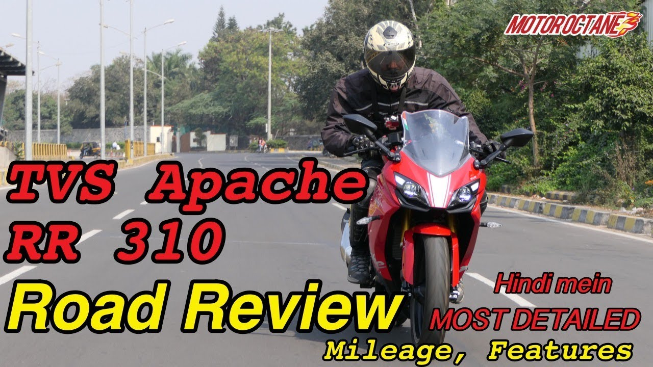 Motoroctane Youtube Video - TVS Apache RR 310 on road Review in Hindi | Most Detailed | MotorOctane