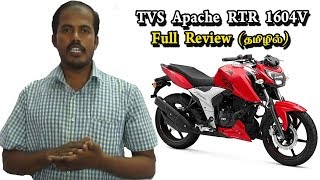 TVS Apache வாங்கும் முன் இதையெல்லாம் தெரிஞ்சிட்டு வாங்குங்க I TVS APACHI RTR 160 4V REVIEW in Tamil