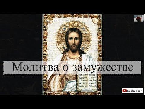 Четки молитвы иисуса
