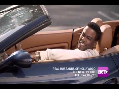 Real Husbands of Hollywood 2.05 (Preview)