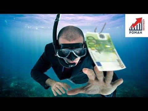 Как стать брокером банковских гарантий