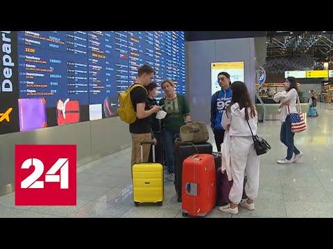 ФАС обратила внимание Минтранса на нарушения прав граждан при продаже авиабилетов в закрытые страны