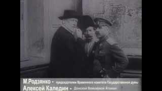 Временное правительство 1917