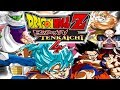 Dragon Ball Z Budokai Tenkaichi 4: Jogo Completo Em Por