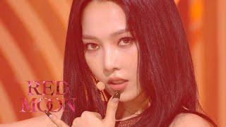 한층 더 짙어진 'KARD'의 컴백★ 'RED MOON'