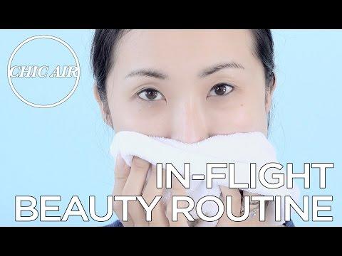 Ultra Repair Intensive Lip Balm by First Aid Beauty #2