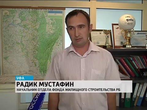 Башкортостан входит в пятерку регионов лидеров в малоэтажном строительстве