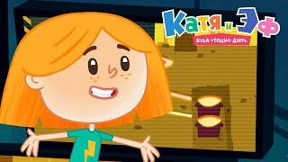 Катя и Эф. Куда-угодно-дверь - Рецепт вилки - серия 9 - мультфильмы для детей