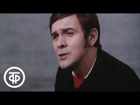 """Муслим Магомаев """"Синяя вечность"""" (1971)"""