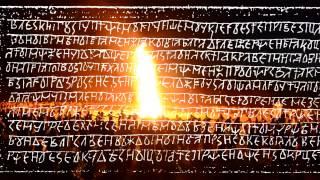 Славление Триглава из Книги Велеса