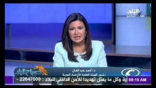 تحميل اغاني صدى البلد   حالة الطقس اليوم وغدا فى القاهرة و باقي المحافظات MP3