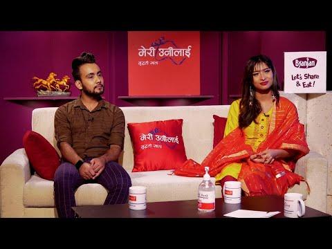 निरज र नियाको सप्तरंगी प्रेम कहानी | Niraj & Niaa | JEEVANSATHI with MALVIKA SUBBA | S5|E12 |
