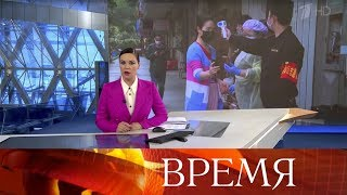 """Выпуск программы """"Время"""" в 21:00 от 31.03.2020"""