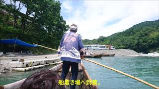 2018年8月19日(日) 埼玉 秩父長瀞 川下り体験!