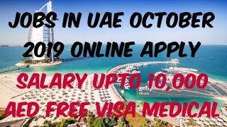 Jobs In Uae October 2019 Online Apply | Dubai Latest Jobs 2019 | Dubai Jobs For Freshers 2019