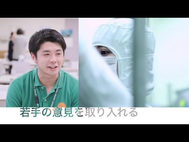 株式会社パル・ミート 新卒採用動画