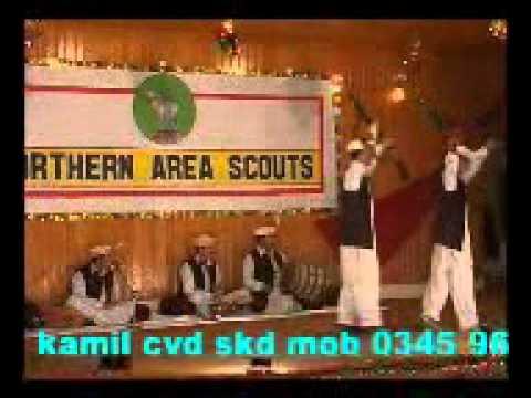 best balti. Music Gerat Northren Scouts Gilgit Baltistan (By Sher Ali Anjum)