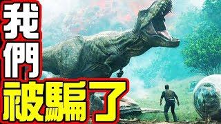 🔴驚人的發現!推翻歷史!難道人類比恐龍更早出現在這地球上?甚至曾經跟恐龍一起生活? 史前鐵鎚、三葉蟲身上的腳印🔥墨鏡哥出品#