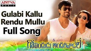 Gulabi Kallu Rendu Mullu Full Song ll Govindudu Andarivadele Movie ll Ram Charan, Kajal Agarwal,