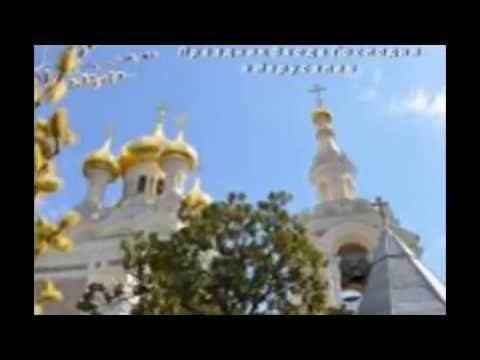 Церковь апостола стефана