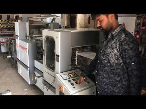 Hi Speed Paper Napkin Making Machine