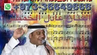 مازيكا حلاوة روح - عادل الخميس تحميل MP3