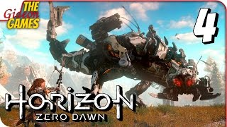 HORIZON Zero Dawn ➤ Прохождение #4 ➤ УКРОЩАЕМ РОБОТОВ!