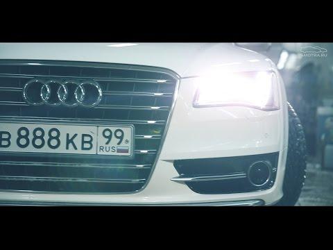 Audi ABT S8 D4