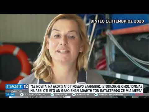 Μπεκατώρου: Συνεχίζουν να σοκάρουν οι αποκαλύψεις – ΕΡΤ 22/01/2021