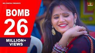 (Full Video)  Raju Punjabi & Anjali Raghav - Latest Haryanvi Song 2018    NDJ DIGITAL