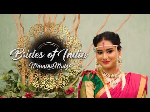 Brides of India: Marathi Mulgi I Hauterfly
