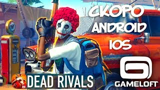 Dead Rivals -геймплей на iOS/Android