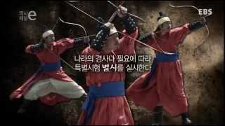 조선의 국가고시, 무과