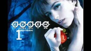 Eylem - let's dance 2008