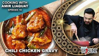 Chicken Chilli Gravy – Cooking with Aamir Liaquat Episode 10
