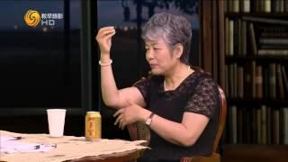 """2015020150807  锵锵三人行 李玫瑾:身体莫名疼痛或是脑神经""""作祟"""""""