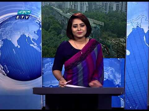 12 PM News || দুপুর ১২টার সংবাদ || 03 May 2021 || ETV News