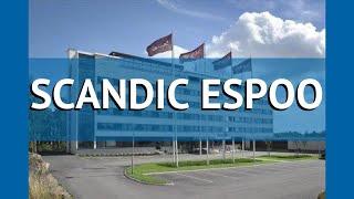 SCANDIC ESPOO 4* Финляндия Южная Финляндия обзор – отель СКАНДИК ЕСПУ 4* Южная Финляндия видео обзор